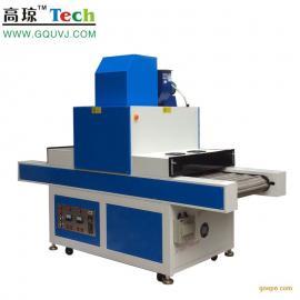 北京UV光固机 手机外壳UV油墨丝印固化 云浮