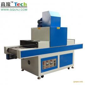 油墨丝印UV光固机 中山UV固化机