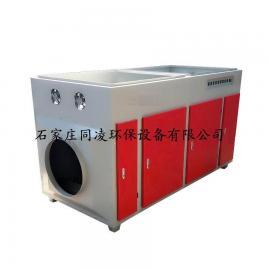 吉林长春光氧催化废气净化器
