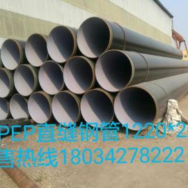 TPEP螺旋钢管