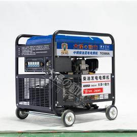 日本双缸300A柴油发电电焊机参数