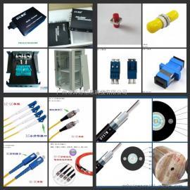 GYTZA53-12B1光缆价格_华南区12芯单模光缆价格