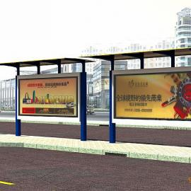 汇尔达HD-26候车亭定制生产厂家