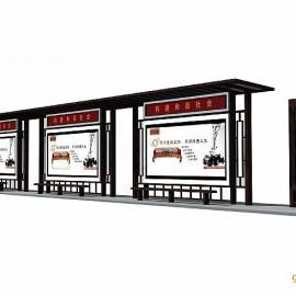 汇尔达HD-29候车亭定制生产厂家