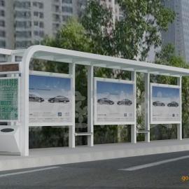汇尔达HD-34候车亭定制生产厂家