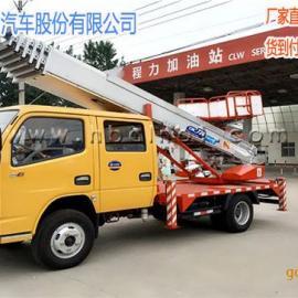 高空抢修车28米云梯车搬家车高处运货车