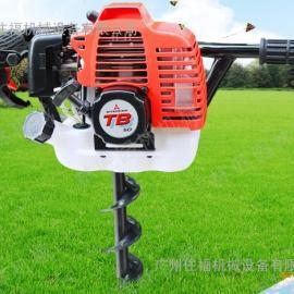 广州白云区专业生产汽油打孔机TB50的公司