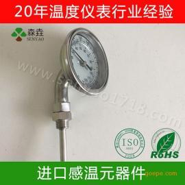 弯管安装方向双金属片温度计 不锈钢指针式工业管道温度表