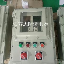 Q235钢板焊接材质防爆仪表箱