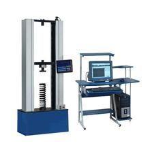 材料压缩试验机
