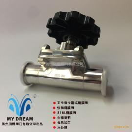 316L快装卫生级隔膜阀 制药厂食品厂快装手动阀TY-GMFMY DRAEM