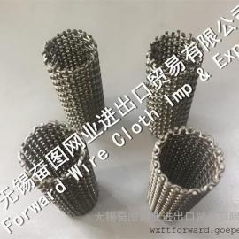 不锈钢网管 过滤管 厂家直销