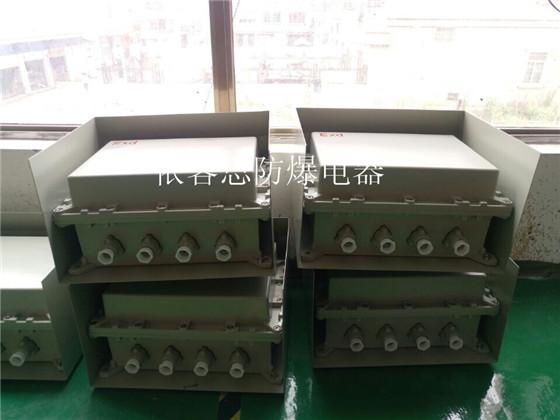 室外防雨水防爆接线端子箱