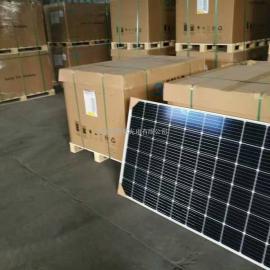 北京太阳能标准电池板厂家,散布式太阳能传呼,册页