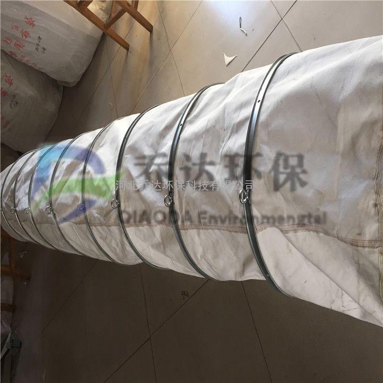 厂家直销帆布水泥布袋 水泥散装机伸缩袋 下料口专用伸缩布袋