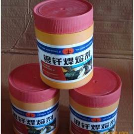 QJ103银焊膏