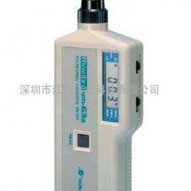 日本理音数显VM-63A测振仪,便携式VM-63A测振仪