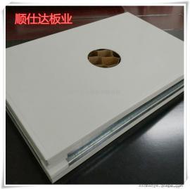 纸蜂窝手工板 纸蜂窝夹芯板 手工彩钢板