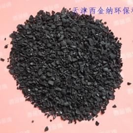 天津活性炭生产厂家