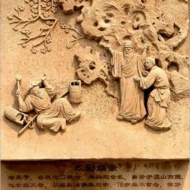 广东原著浮雕壁画厂家供应石雕二十四孝浮雕戏彩娱亲浮雕批发