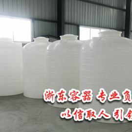 化工原料搅拌罐