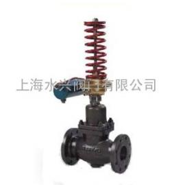 V230D V231D自力式压力(差压)调节阀生产厂家