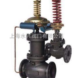 V230D V231D自力式压力(差压)调节阀规格型号