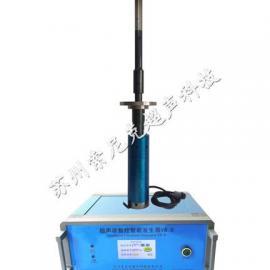 嘉音JY-R202S超声波金属熔体连铸结晶处理系统 钛合金