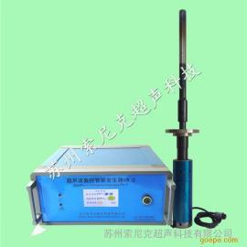 嘉音JY-R201S超声波金属铝熔体晶粒细化处理器