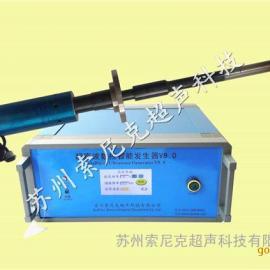 嘉音JY-R201G超声波金属熔体处理设备价格