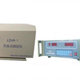 供应煤质分析仪器,自动灰熔点测定仪,环保实验室 仪器