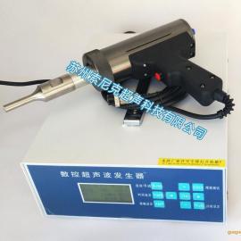 嘉音JY-H288Q超声波金属焊接机 苏州索尼克品质直销