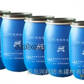 RBS-1500高渗透结晶型硅烷防水防腐剂