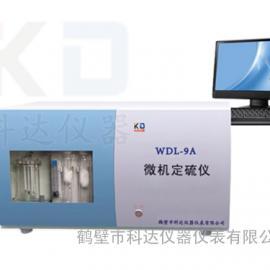 WDL-9A微机定硫仪,煤炭含硫量化验仪器