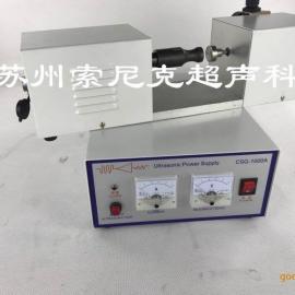 嘉音JY-B35超声波铠装电缆剥线机 苏州索尼克厂家直销