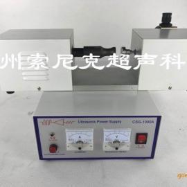 嘉音JY-B20超声波电缆剥线机 苏州索尼克铠装矿物绝缘
