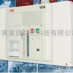 ABB VD4真空断路器附件大全