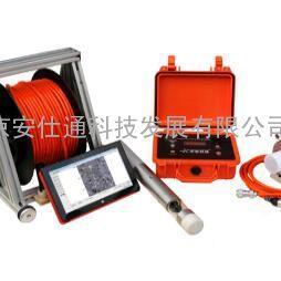 RSM-DCT(W) 钻孔电视测试仪