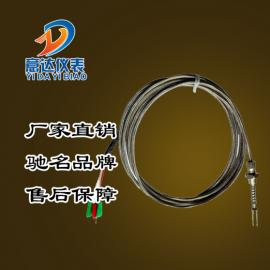 WZPM-201 WZP-001端面热电阻 Pt100端面电阻 温度传感器
