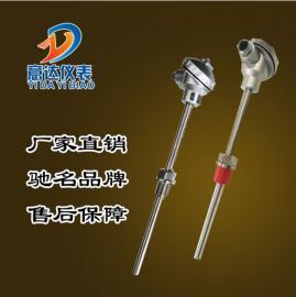 WZP-230/WZP-231/PT100铂热电阻/PT100温度传感器/固定螺纹热电偶