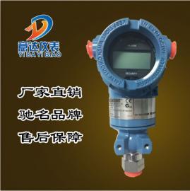 罗斯蒙特3051TG压力变送器3051DP 3051GP/CD差压变送器 原装正品