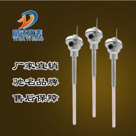 铂铑热电偶WRP-130 S型/B型/R型 0-1600℃耐高温刚玉管温度传感器