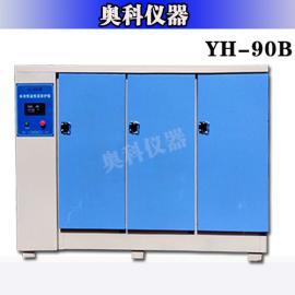 SHBY-40B混凝土标准恒温恒湿养护箱