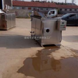 不锈钢整机燃气油炸机 自动控温果蔬脆片电加热油炸锅