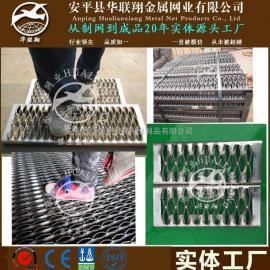 钢结构爬梯防滑踏板__金属爬梯踏板_冲孔防滑踏板