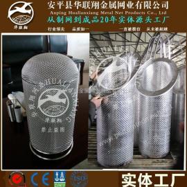 上海五金展不锈钢精密冲孔网过滤篮筒参展品