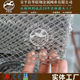 金属菱形网_铝合菱形网_喷塑菱形网_菱形网价格