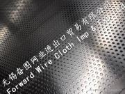 铝板冲孔板 孔径5mm 专业定制 厂家直销