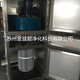 不锈钢活性炭滤筒防爆脉冲除尘器