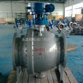 Q347Y-25C 金属硬密封涡轮球阀